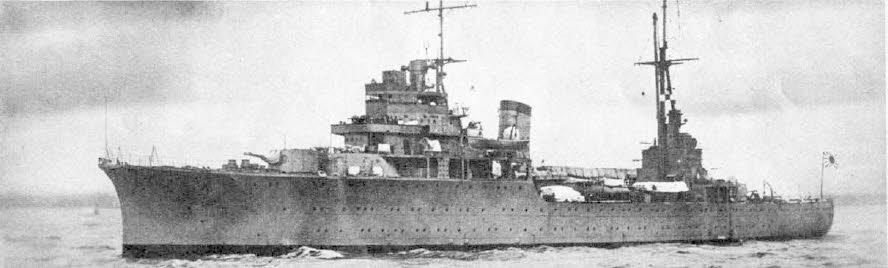 Katori class training cruiser